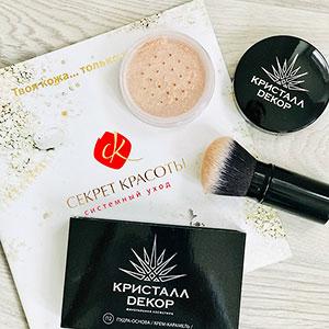 Декоративная косметика КРИСТАЛЛ DЕКОР