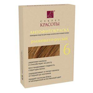 Литофито - краски для волос